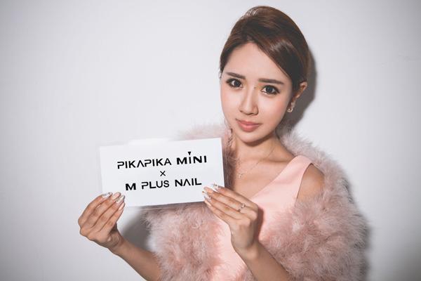 PIKAMINI × MPLUS NAIL M+成為業內首家大規模包裝的美甲品牌,有潛力!