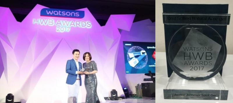 泰国本土品牌ACNOC艾克诺,痘痘肌的福音