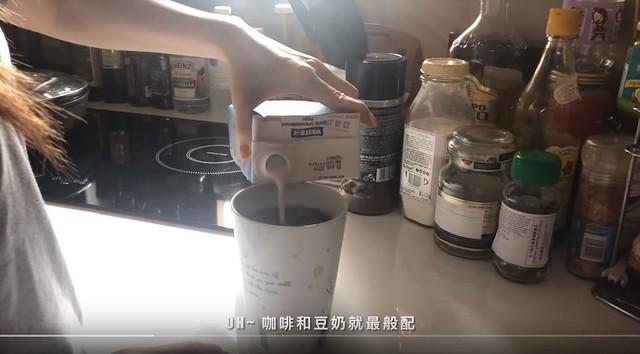 邓紫棋亲揭最爱早餐清单:「燕麦、香蕉、蛋」这样吃!