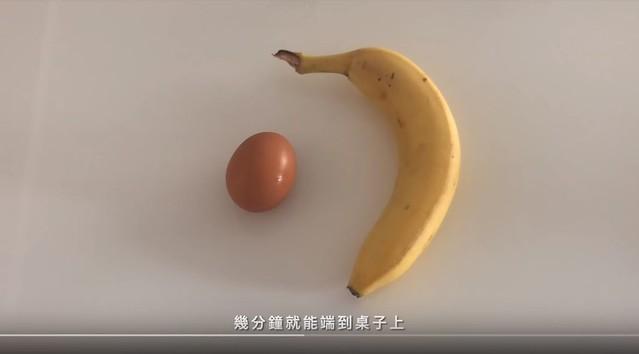 鄧紫棋親揭最愛早餐清單:「燕麥、香蕉、蛋」這樣吃!