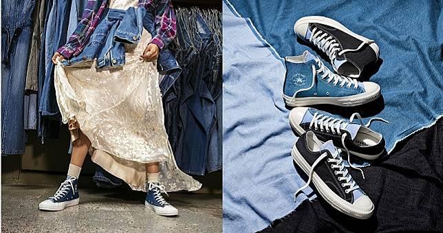 帆布鞋經典丹寧材質上身!Converse將三種不同水洗牛仔布拼塊設計,潮到想哭