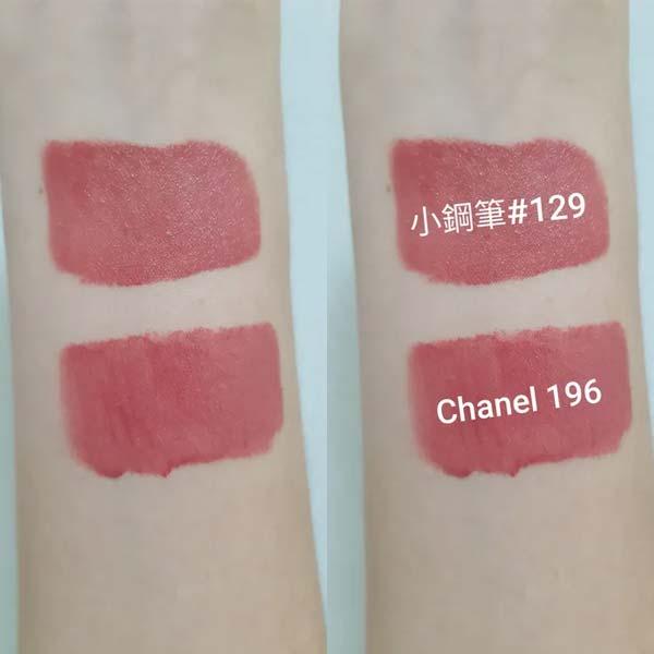 鬼打墙的豆沙粉口红:小钢笔129 vs Chanel唇釉196