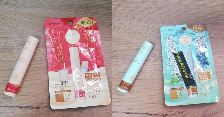 曼秀雷敦珍珠奶茶润唇膏以及薄荷巧克力润唇膏使用心得