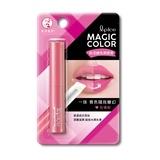 曼秀雷敦一抹唇色隨我變幻 打造訂制般專屬粉嫩「Magic Color粉漾變色潤唇膏」夢幻新上市