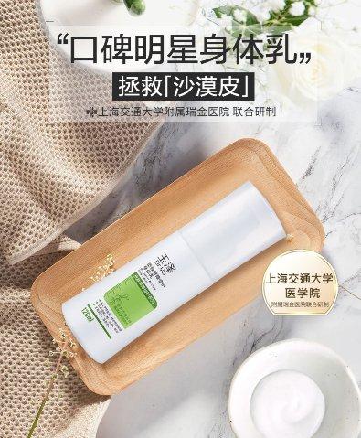 聚焦皮肤屏障修护,玉泽专注安全有效的产品