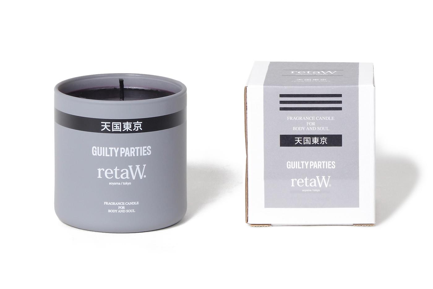 家居香调品牌 retaW 携手 WACKO MARIA 打造全新香氛系列