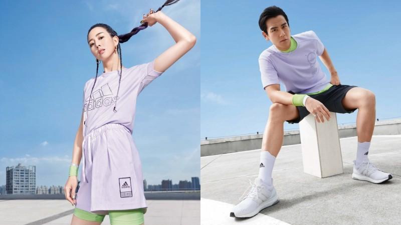 「薰衣草紫」又仙又能提亮膚色,看張鈞寧、彭于晏的adidas紫色系列穿搭示范