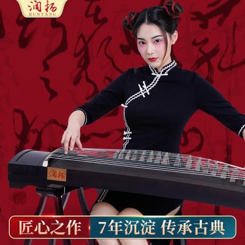 当古筝解锁高颜值 新国潮乐器已出现