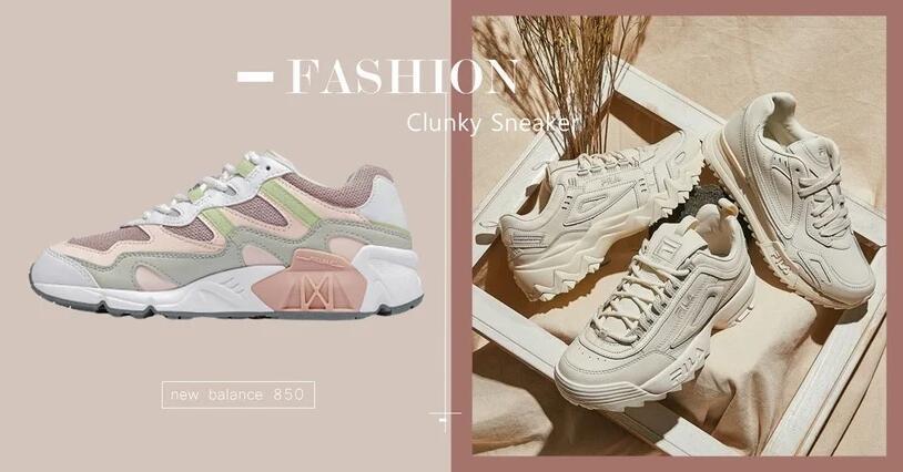 2020必收老爹鞋款式推荐!FILA韩国最热、PUMA薄荷绿超仙!