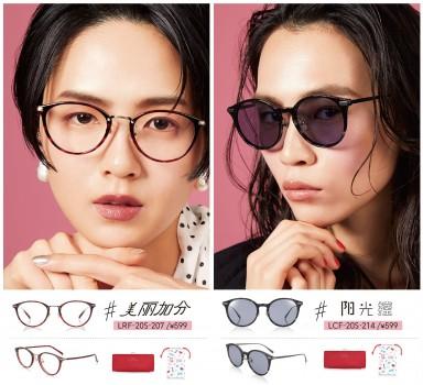 JINS睛姿合作款时尚眼镜 自带彩妆效果