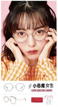 JINS睛姿新品眼镜,自带彩妆效果的IGARI合作款