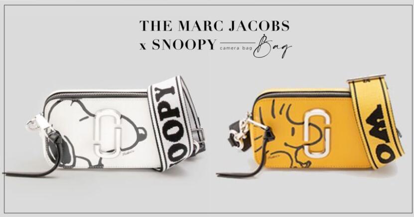 史努比与The Marc Jacobs携手推出超萌联名,一跃成人气相机包款!