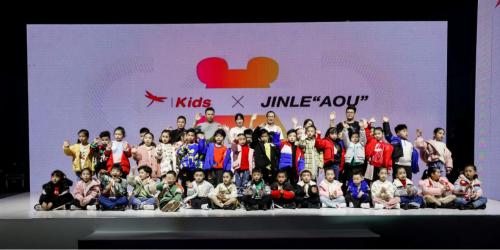 <b>红蜻蜓儿童联名产品惊艳了厦门国际少儿时装周</b>