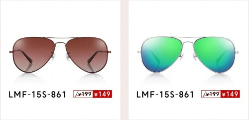 <b>日本眼镜JINS睛姿夏日大促 多重优化享不停</b>