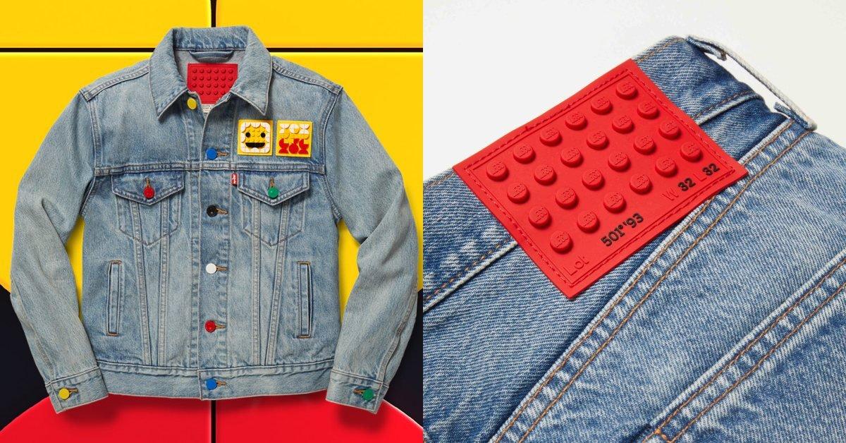 乐高迷绝对必收!Levi's与LEGO联名可爱来袭,萌翻大家