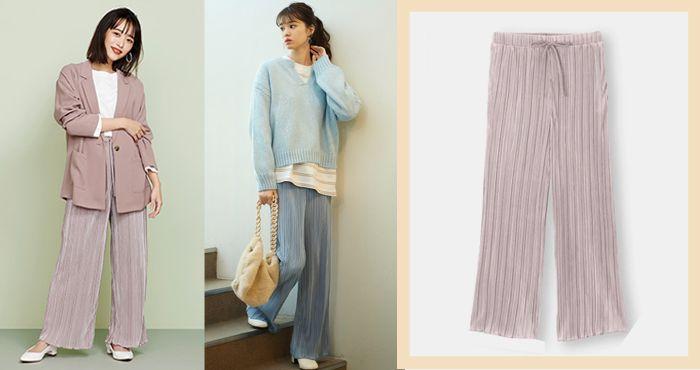 <b>GU 2021春季必买彩色裤子,5色时尚单品穿出多种风格!</b>