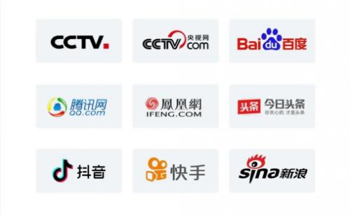 強強聯手:丸碧與央視簽約品牌戰略再升級